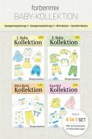 Schnittmuster Ebook-Set für die Baby-Erstausstattung